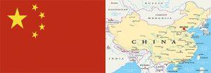 Kitajski trg