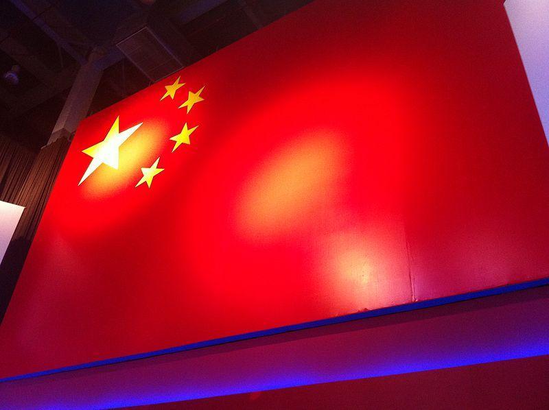 Predstavitev gospodarstva Kitajske